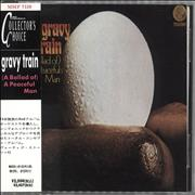 Click here for more info about 'Gravy Train - (A Ballad Of) A Peaceful Man'