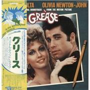 Grease Grease Japan 2-LP vinyl set Promo