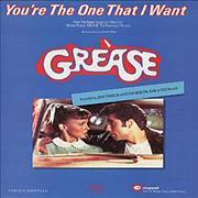 Click here for more info about 'Grease - You're The One That I Want'