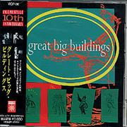 Click here for more info about 'Great Big Buildings - Great Big Buildings'