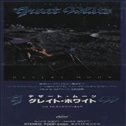 Click here for more info about 'Great White - Desert Moon - Snapped'