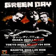 Click here for more info about 'Green Day - 21st Century Breakdown Tour'
