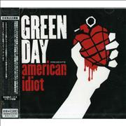 Click here for more info about 'Green Day - American Idiot + Live In Tokyo'