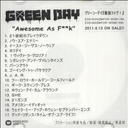 Click here for more info about 'Green Day - Awesome As F**k'