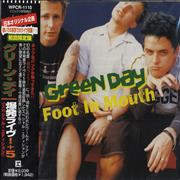 Click here for more info about 'Green Day - Foot In Mouth'