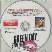 Click here for more info about 'Green Day - Stray Heart'