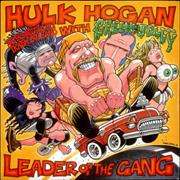 Click here for more info about 'Green Jelly - Leader Of The Gang'