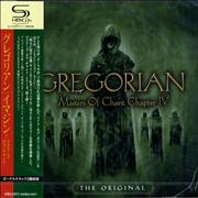 Click here for more info about 'Gregorian - Masters Of Chant Chapter IV - Sealed'