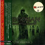 Click here for more info about 'Gregorian - Masters Of Chant Chapter IV'