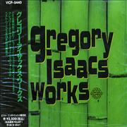 Click here for more info about 'Gregory Isaacs - Gregory Isaacs Works'