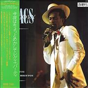 Click here for more info about 'Gregory Isaacs - Live At The Academy, Brixton'