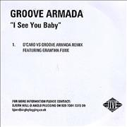 Click here for more info about 'Groove Armada - I See You Baby'