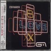 Click here for more info about 'Groove Armada - Lovebox'