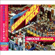 Click here for more info about 'Groove Armada - Soundboy Rock'