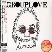Click here for more info about 'Grouplove - Spreading Rumours'