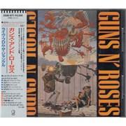 Guns N Roses Guns 'N Roses EP + Obi Japan CD album Promo