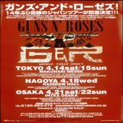 Click here for more info about 'Guns N Roses - Japan Tour 2007'