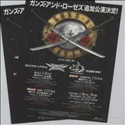 Click here for more info about 'Guns N Roses - Japan Tour 2017 - Paid of Handbills'