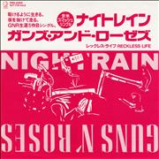 Click here for more info about 'Nightrain'