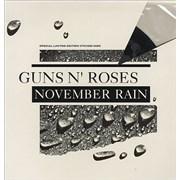 "Guns N Roses November Rain - Etched - EX UK 12"" vinyl"