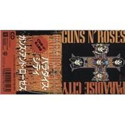 """Guns N Roses Paradise City Japan 3"""" CD single"""