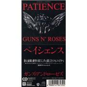"Guns N Roses Patience Japan 3"" CD single"