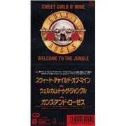 "Guns N Roses Sweet Child O Mine Japan 3"" CD single"