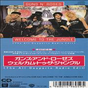Click here for more info about 'Guns N Roses - Welcome To The Jungle'