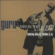 Click here for more info about 'Guru - Livin' In This World'