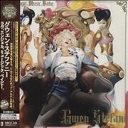Click here for more info about 'Gwen Stefani - Love Angel Music Baby'