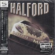 Halford Halford IV: Made Of Metal UK CD album