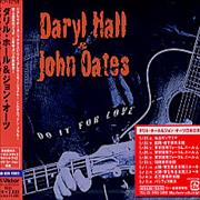 Click here for more info about 'Hall & Oates - Do It For Love'