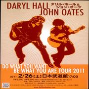Click here for more info about 'Hall & Oates - Do What You Want Be What You Are Tour 2011'