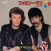Click here for more info about 'Hall & Oates - Family Man'