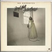Click here for more info about 'Hall & Oates - No Goodbyes'