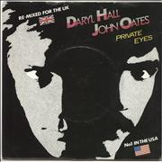 Click here for more info about 'Hall & Oates - Private Eyes'