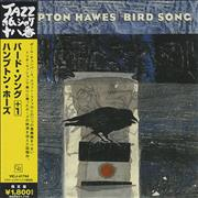 Click here for more info about 'Hampton Hawes - Bird Song'
