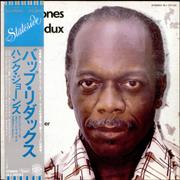 Click here for more info about 'Hank Jones - Bop Redux'