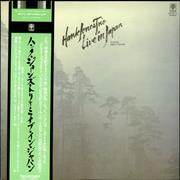 Click here for more info about 'Hank Jones - Live In Japan'