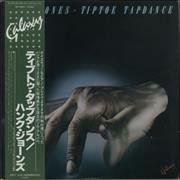 Click here for more info about 'Hank Jones - Tiptoe Tapdance'