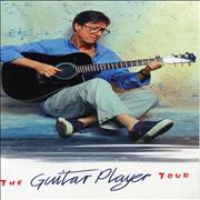 Click here for more info about 'Hank Marvin - The Guitar Player Tour'
