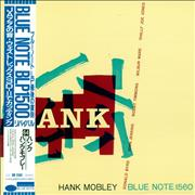 Click here for more info about 'Hank Mobley - Hank + obi'
