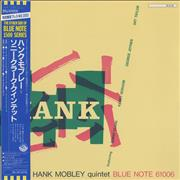 Click here for more info about 'Hank Mobley - Hank Mobley Quintet'