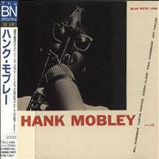 Click here for more info about 'Hank Mobley'