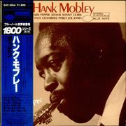 Click here for more info about 'Hank Mobley - Poppin''