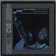 Click here for more info about 'Hank Mobley - Soul Station'