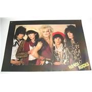 Click here for more info about 'Hanoi Rocks - Hanoi Rocks'