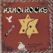 Click here for more info about 'Hanoi Rocks - Rock & Roll Divorce'