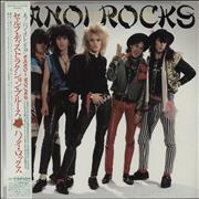 Click here for more info about 'Hanoi Rocks - Self Destruction Blues'