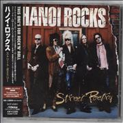 Click here for more info about 'Hanoi Rocks - Street Poetry'